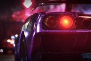 Need for Speed 2015: numerosi DLC completamente gratuiti